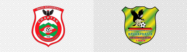 Spartak Prykarpatia logo klubu