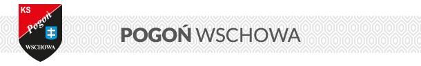 Logo Pogoni Wschowa