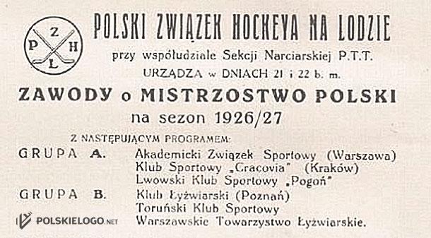 Kluby hokejowe w 1926 r.