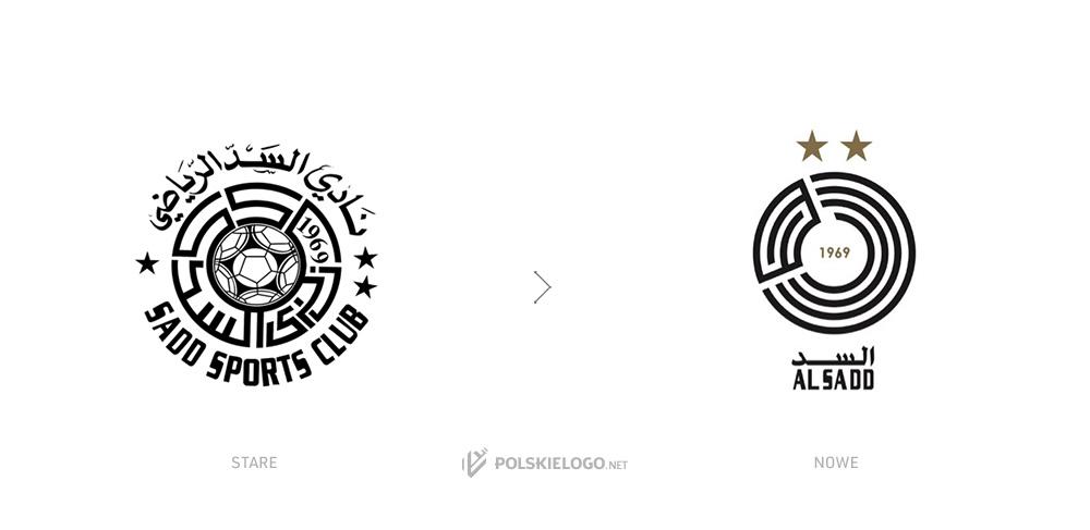 Rebrandingi 2020 logo klubu