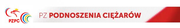Logo Polskiego Związku Podnoszenia Ciężarów