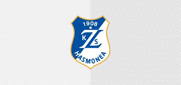 ŻKS Hasmonea Lwów logo klubu
