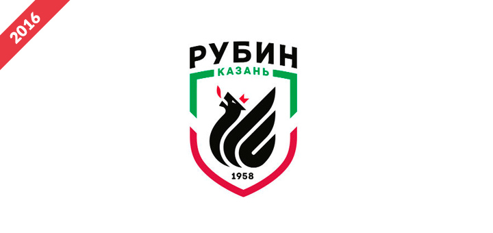 Rubin Kazań logo rebranding